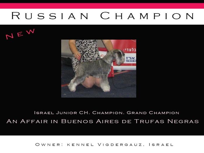 afonia Russian CH